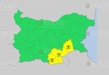 3 сентября Желтый код в Болгарии