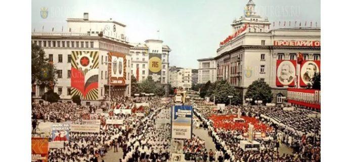 8 сентября 1946 года в Болгарии прошел референдум
