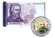 Банкноты номиналом 2 лева