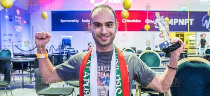 Стоян Маданжиев победитель Main Event WSOP Online 2020