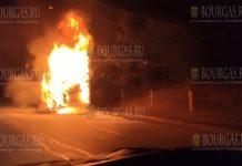 Турецкий автобус загорелся на автомагистрали в Болгарии
