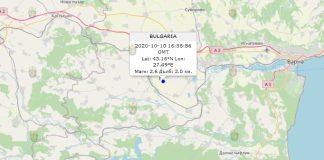 10 октября землетрясение в Болгарии