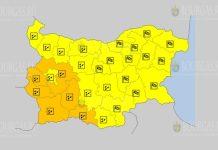 13 октября Оранжевый и Желтый код в Болгарии