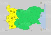 19 октября Желтый код в Болгарии