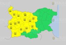 20 октября Желтый код в Болгарии