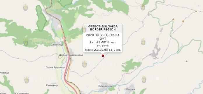 29 октября землетрясение в Болгарии