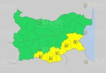 29 октября Желтый код в Болгарии