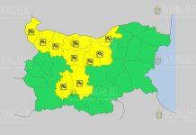 30 октября Желтый код в Болгарии