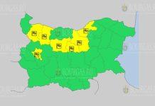 4 октября Желтый код в Болгарии