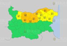 9 октября Желтый и Оранжевый коды в Болгарии