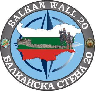 Балканская стена-2020