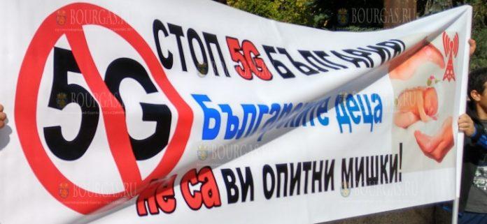 Болгария протестует против внедрения 5G технологий