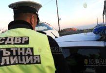 Дорожная полиция в Болгарии призывает участников дорожного движения