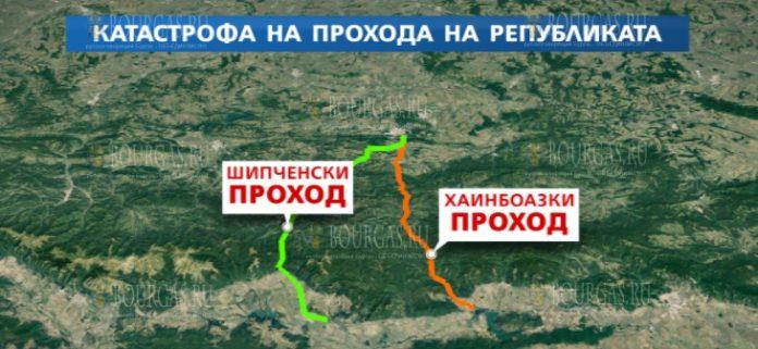 ДТП в Болгарии со смертельным исходом