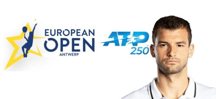 Григор Димитров Антверпен European Open