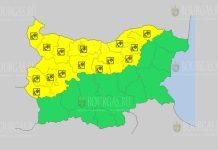30 ноября Желтый код в Болгарии