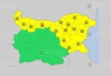 9 ноября Желтый код в Болгарии