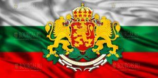 Болгария България