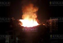 пожар в Варне