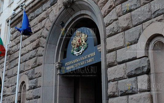 Совет Министров Болгарии
