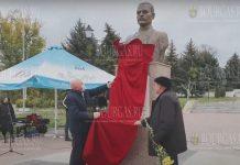 В Молдове открыли памятник болгарину - Ивану Берову