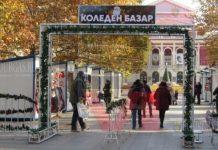 В Русе открылся Рождественский базар
