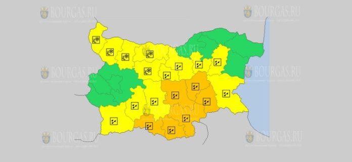 10 декабря Желтый и Оранжевый коды в Болгарии