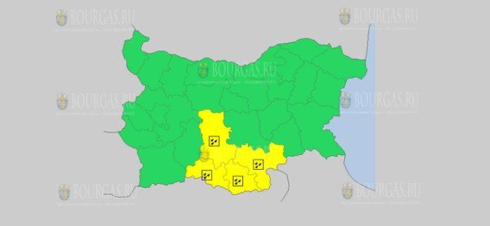 13 декабря Желтый код в Болгарии