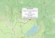16 декабря землетрясение в Болгарии