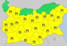 28 декабря Желтый код в Болгарии