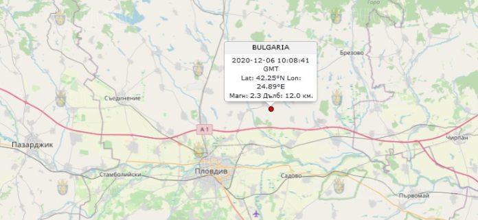 6 декабря землетрясение в Болгарии