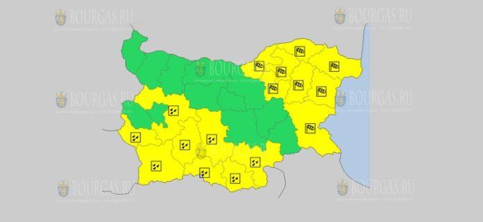 7 декабря Желтый код в Болгарии