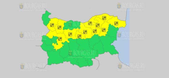 8 декабря Желтый код в Болгарии