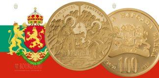 Болгария монета 100 левов Рождество
