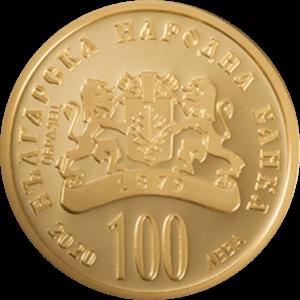 Болгария монета 100 левов Рождество, аверс