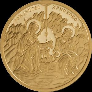 Болгария монета 100 левов Рождество, реверс