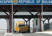 ГКПП Лесово болгаро-турецкая граница