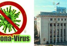 муниципалитет Бургас - коронавирус