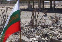 нападение на болгарскую базу в Кербале