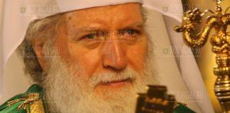 Патриарх Неофит Рождество Христово