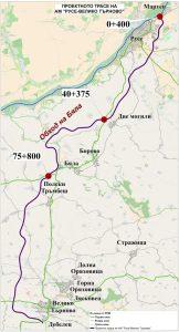 строительство автомагистрали Русе - Велико Тырново