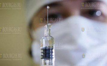вакцинация в Болгарии