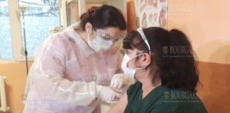 вакцинация в Бургасе начата