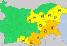 1 февраля 2021 года Желтый код в Болгарии