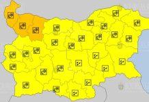 10 января 2021 года Желтый код в Болгарии