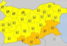 11 января 2021 года Желтый код в Болгарии