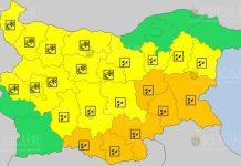 12 января 2021 года Желтый код в Болгарии