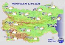 13 января погода в Болгарии