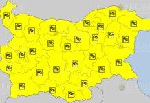 25 января 2021 года Желтый код в Болгарии