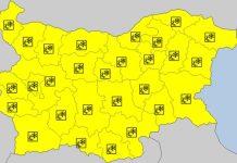 26 января 2021 года Желтый код в Болгарии